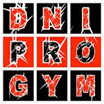 DniProGym - Логотип 150px